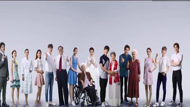 32位一线明星!广电总局首支公益广告正式发布