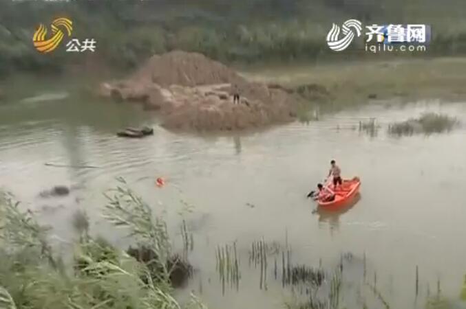 珍爱生命 远离野游|菏泽一天发生3起事故 3名少年溺亡