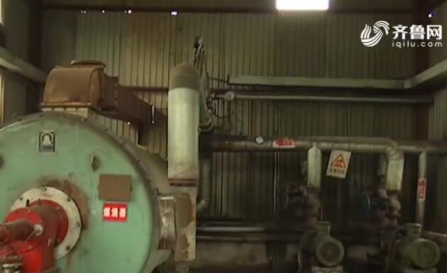 山东化工产业安全生产转型升级专项行动丨70家企业被责令关停