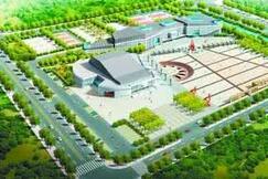 全国首个实践型文化经济研发中心将落户青岛