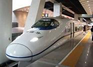 7月10日起高铁泰安站两趟列车有变化