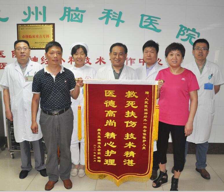 """青州市人民医院成功唤醒一名""""沉睡""""半年车祸少女"""