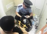 淄博:男子售票厅见财起意 乘坐火车途中被抓