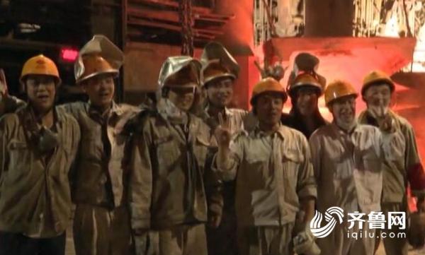 最后的钢花熄灭!济钢济南钢铁产线全线停产 产能调整迈出关键步伐