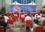 滨州:爱心公益进社区 送暖援藏公益行