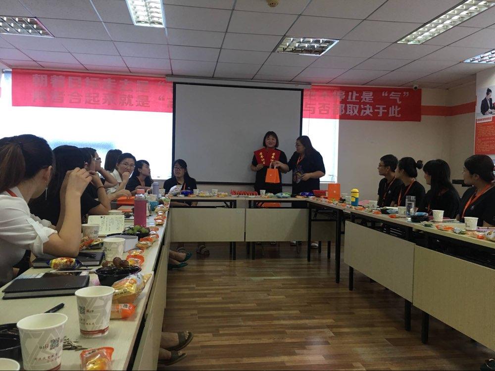 学大同程私塾举行优秀教师表彰大会