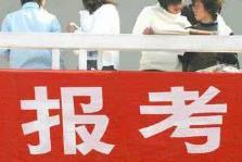 小心招生代表游说!山东省教育招生考试院发提醒公告