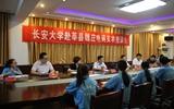莘县开展大学生下乡实践活动 助推农业电商发展