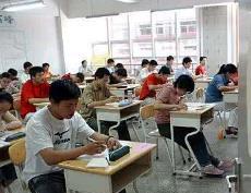 注意!山东这些考生获得2017北大清华自主招生入选资格
