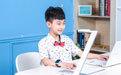 济南中学尝试互联网+教育 构建在线平台为学生和家长答疑