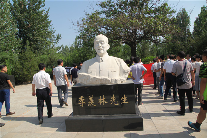 临清市举行季羡林先生逝世八周年纪念活动