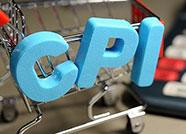 菜蛋价格反弹 德州市上半年CPI同比上涨0.9%