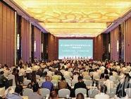 第十四届中国介入放射学学术大会暨2017中国放射护理学术大会举办