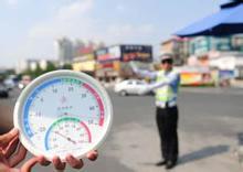酷暑来袭 济南要求合理调整拆违拆临一线人员作业时间