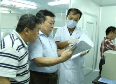 东营市顺利通过省艾滋病确证实验室现场验收评审