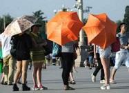 海丽气象吧丨山东5市高温继续!14日起冷空气来袭多地有雨