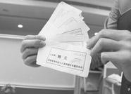 安丘市埠南头村违规收取村民费用 村支书等人受党内警告