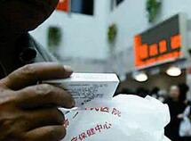 山东省卫计委发短缺药品监测预警 抗狂犬病血清等5种药品暂无库存