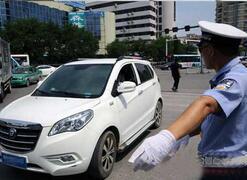 公安部点赞济南老年代步车治理 经验可学可用可复制
