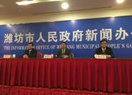 潍坊市出台方案措施 在全市建立公平竞争审查制度