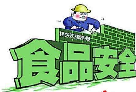 """""""食安山东""""大学生志愿者在行动启动仪式在济南举行"""