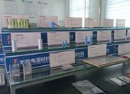 沾化城北工业园以重点项目激发新旧动能转换活力
