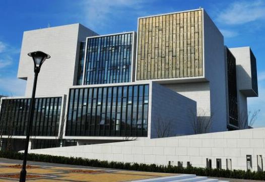 山大搬家!6个学院8个科研机构陆续搬迁到青岛蓝谷