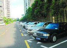 济南拟推停车收费新规 小型车停一宿最高收费5元