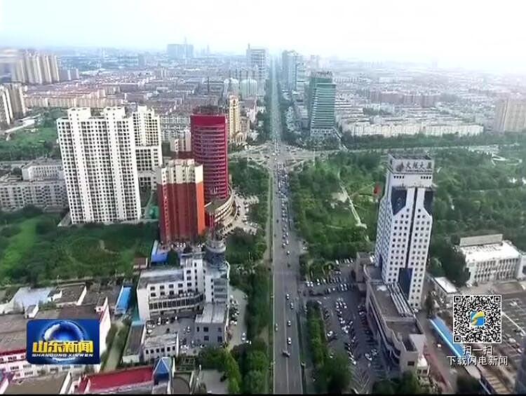 【直通17市】访淄博市委书记周连华:抢抓机遇 打造区域发展新动能