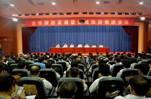 """泰安发布未来四年旅游业发展规划!打造""""一地一区一中心"""""""