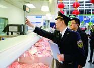 19类工业产品取消办理生产许可证 潍坊市近百家企业受益
