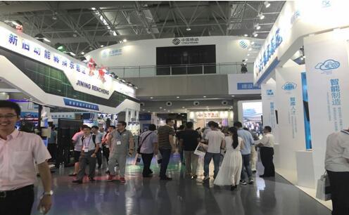 第二届中国制联融合博览会召开 300余行业翘楚聚焦智能制造
