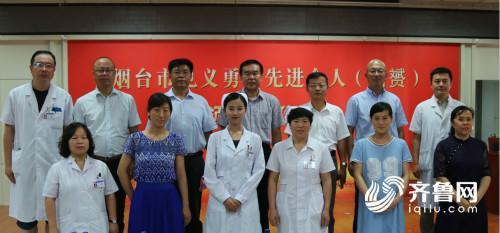 与会领导与医院近两年来部分见义勇为先人员合影_meitu_5.jpg