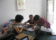 潍坊市启动市属企业社会保险补贴申报工作