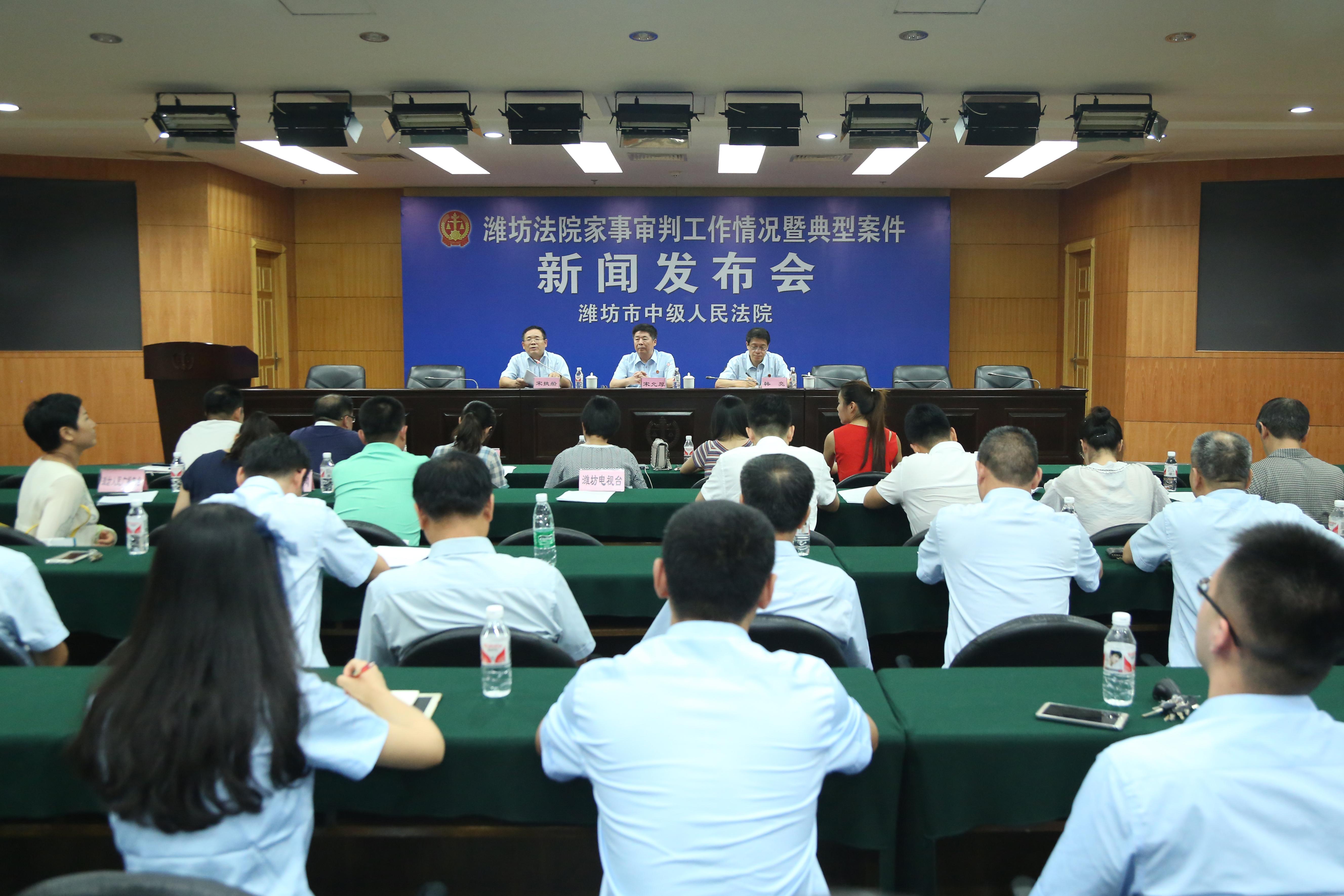 潍坊离婚率连年攀升 法院多元化解调撤率43.23%