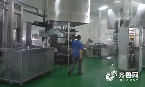 山东康和医药包装材料科技有限公司500.jpg