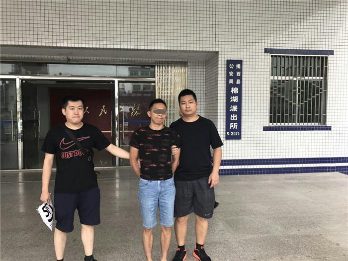 潍坊:利用微信开赌场 民警远赴广东将逃犯抓获