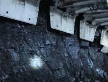 山东上半年对煤矿行政罚款同比增长210%