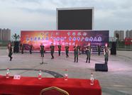 """第三届""""银龄杯""""中老年广场舞大赛滨州站比赛启动"""