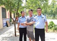 潍坊:男子与按摩女产生经济纠纷 讨债不成用锤子将其杀害