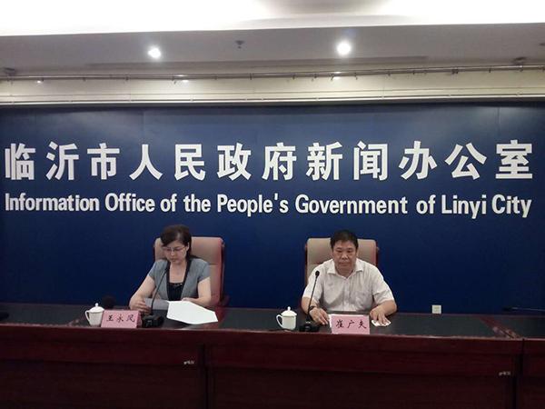 2017第四届中国·临沂休闲垂钓大赛将于7月30日举行