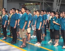山东省争创共青团员先锋岗(队)示范活动启动