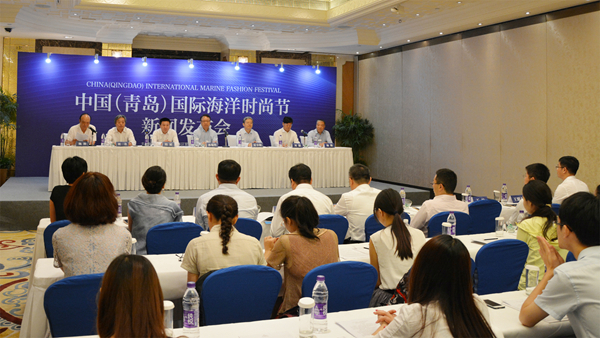 中国国际海洋时尚节将于9月在青岛西海岸举办