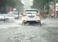 海丽气象吧丨暴雨黄色预警 山东10市大到暴雨 枣庄临沂小心地质灾害