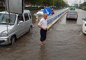 临沂24小时降水11.6亿方 年均较同期增长12.5%