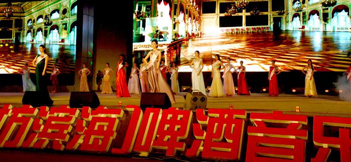 2017环球国际小姐中国山东区大赛正式启动