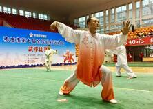 枣庄市第七届全民健身运动会武术比赛开赛