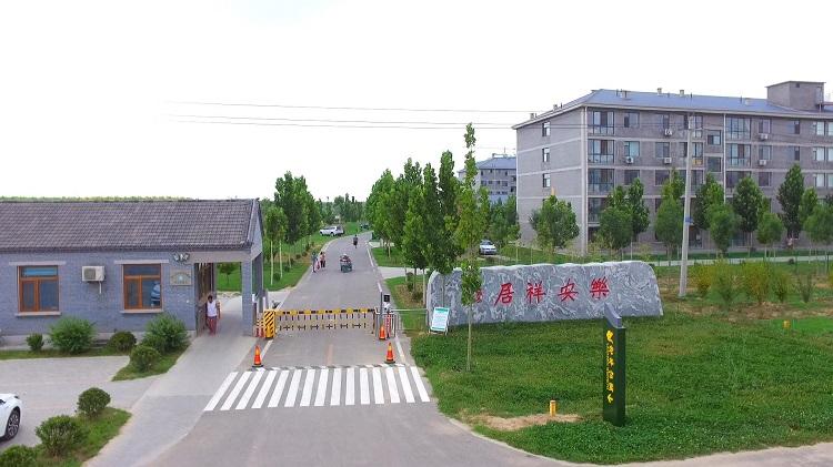 探访博兴养老新模式:合村并居腾地 企业建免费老年公寓