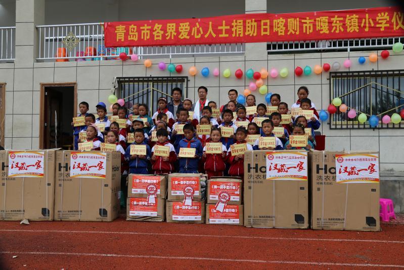 情牵日喀则西藏公益行已收捐款超45万元 青岛援藏干部发起