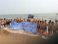 日照市200余名游泳爱好者举行大型游泳表演活动